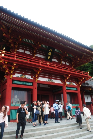 (Very Crowded) Entry Gate to the Shrine